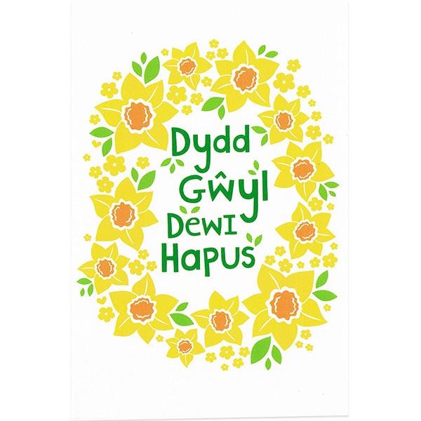 Dydd Gŵyl Dewi.